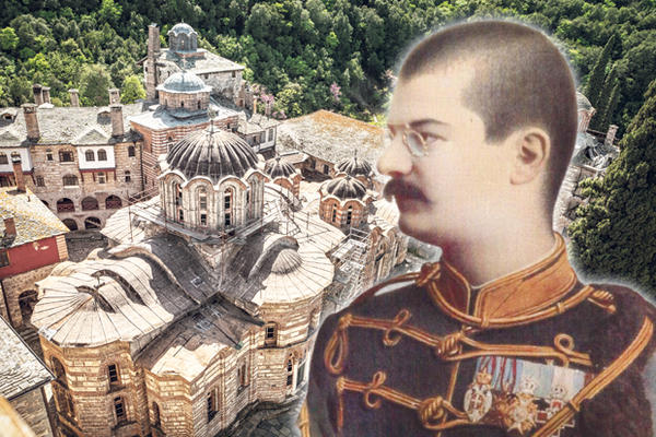BORBA ZA HILANDAR: Kako je kralj Aleksandar Obrenović sačuvao svetu carsku lavru od najezde Bugara