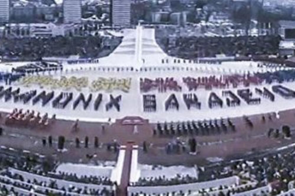 CELA JUGOSLAVIJA VOLELA JE VUČKA I JURU FRANKA: Pre 37 godina otvorene su Zimske olimpijske igre u Sarajevu VIDEO