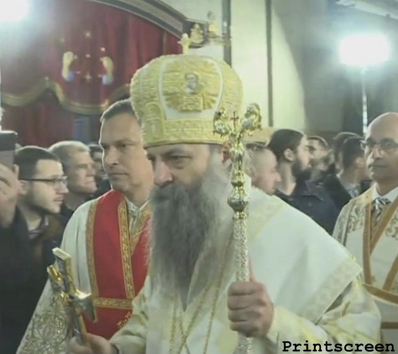 Ustolicenje srpskog patrijarha Porfirija