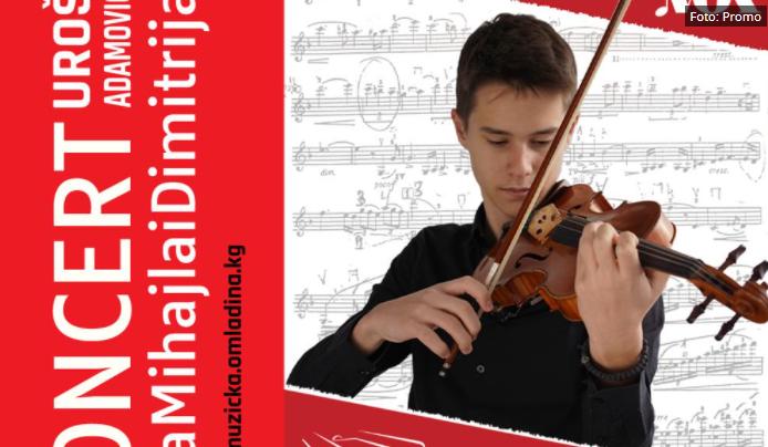 NA DAN ZALJUBLJENIH: Humanitarni koncert violiniste Uroša Adamovića za Mihajla i Dimitrija