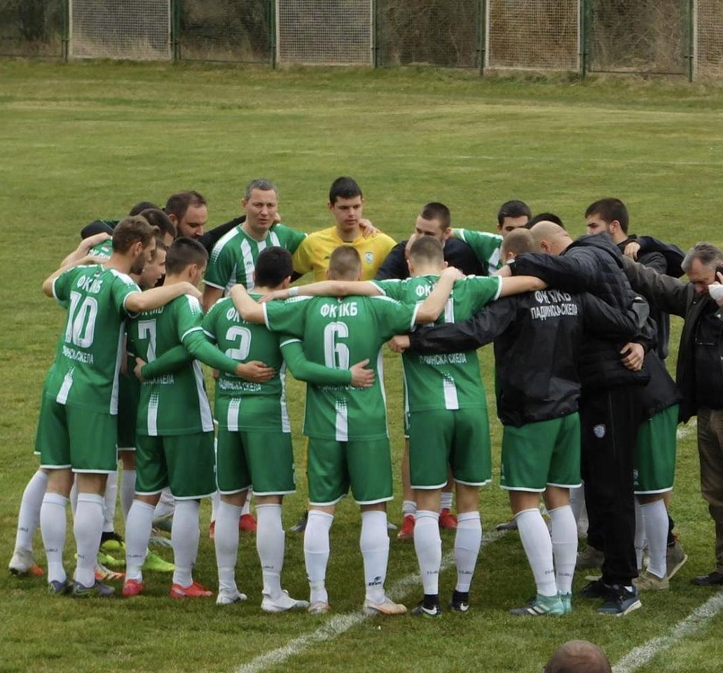 FK PKB IZ PADINSKE SKELE U POLUFINALU KUPA BEOGRADA