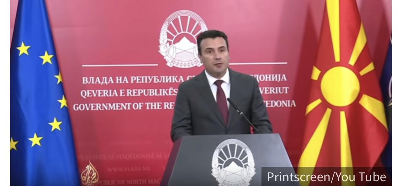 ZAKLJUČAVA se Severna Makedonija: Do 20. aprila na snazi policijski čas, oglasio se Zoran Zaev