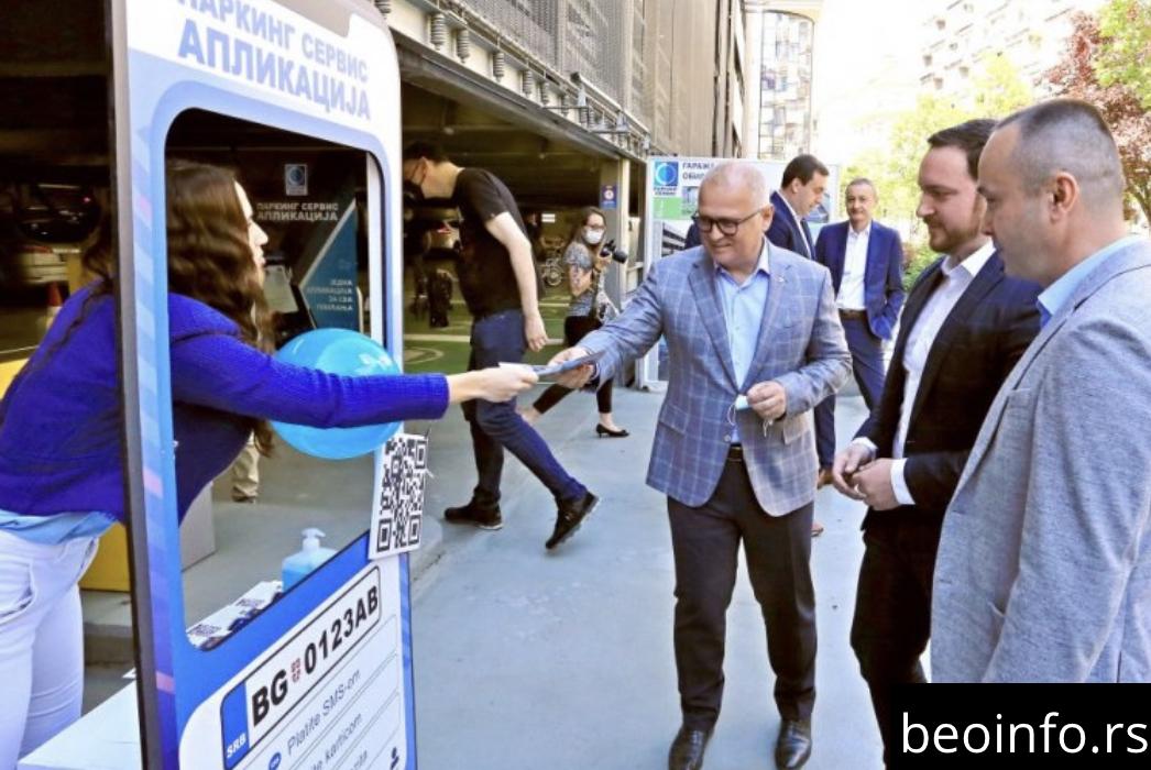 """Vesić: Unapređena aplikacija """"Parking servisa"""" omogućava građanima brzo i jednostavno parkiranje!"""
