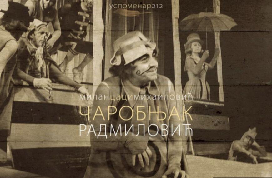 Promocija knjige o Zoranu Radmiloviću u Ateljeu 212