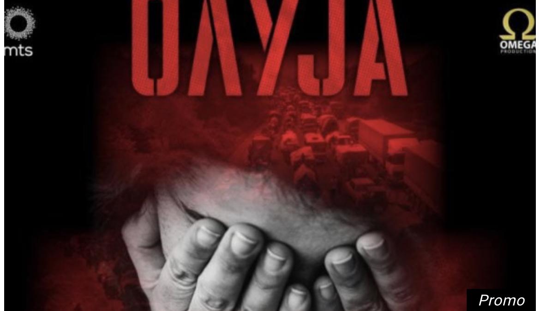 Svaka srpska suza zaslužuje film