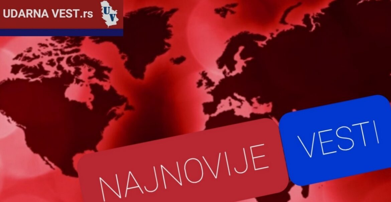 ZAJEDNIČKA VEŽBA MUP-a I MINISTARSTVA PRAVDE /VIDEO/