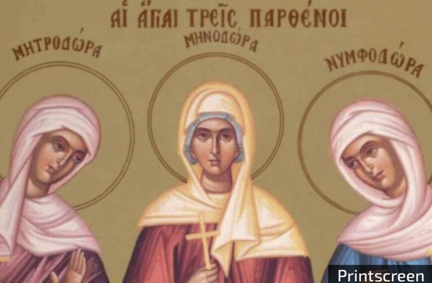 Danas slavimo praznik VELIKIH mučenica: Prema predanju, OVO morate uraditi za zdravlje vaših bližnjih