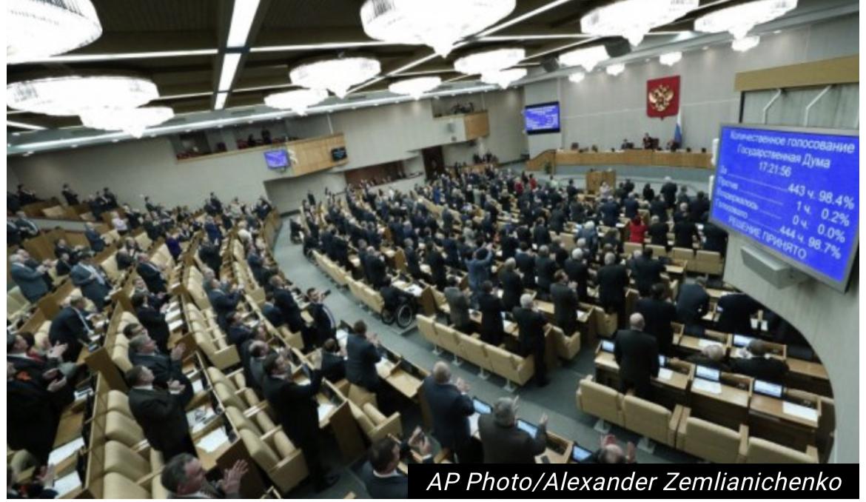 Danas se održavaju izbori za rusku Dumu
